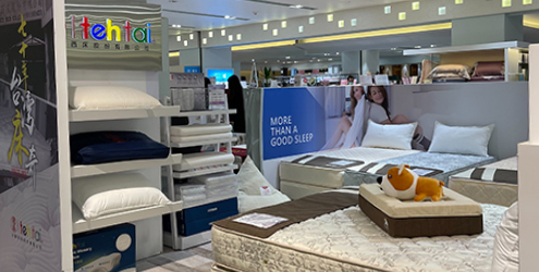 德泰南紡購物中心門市