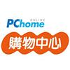 德泰 PChome 購物中心