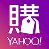 德泰 Yahoo! 購物中心