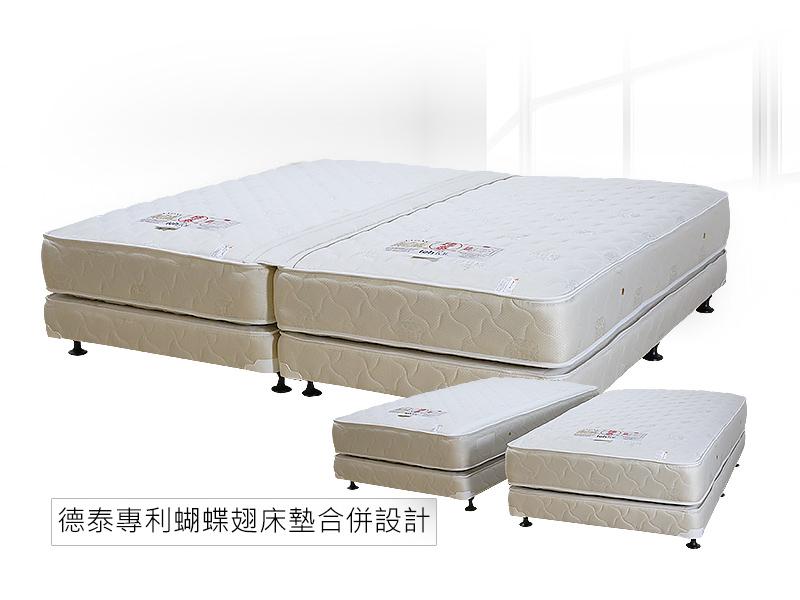 飯店床墊 | 德泰床墊